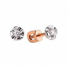 Золотые серьги-пуссеты Шейда в комбинированном цвете с бриллиантами