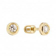 Золотые сережки-пуссеты Ванесса с бриллиантами