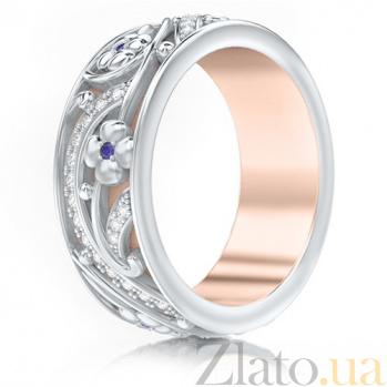 Обручальное кольцо Восторг: Ласковый рассвет 3533