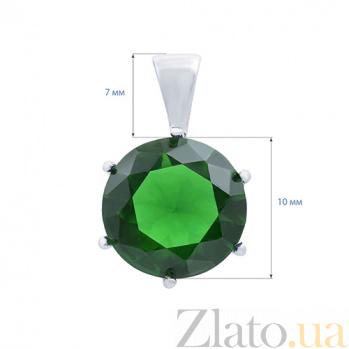 Кулон серебряный с зеленым цирконом Источник счастья AQA--S230540027/10G
