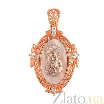 Ладанка из золота с перламутром Владимирская Божья Матерь VLT--Е3454