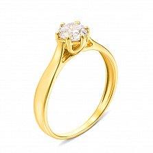 Помолвочное кольцо Арамиль из желтого золота с белым цирконием