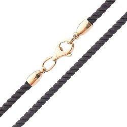 Шелковый шнурок с золотым замочком Дублин, 3 мм
