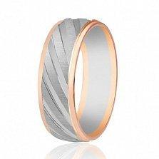 Золотое обручальное кольцо Диагональ чувств