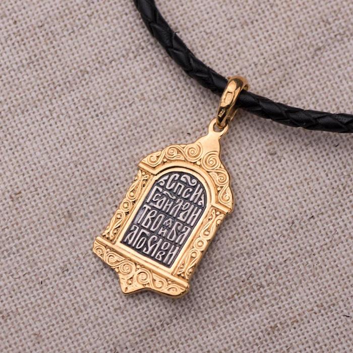 Серебряная ладанка Иисус Христос с позолотой и чернением 000080240
