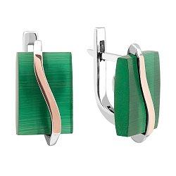 Серебряные серьги с золотыми накладками и зеленым улекситом 000066872