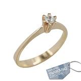 Золотое кольцо с кристаллом Swarovski Верена
