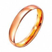 Серебряное обручальное кольцо в позолоте Счастливый союз