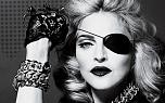 Happy Birthday, Мадонна!