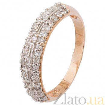 Позолоченное серебрянное кольцо Путь к звездам 000025656
