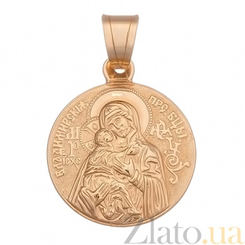Золотая ладанка Божья Матерь Владимирская TNG--100590