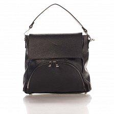Кожаная сумка на каждый день Genuine Leather 8973 черного цвета с накладным карманом на молнии