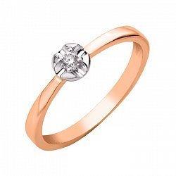 Золотое помолвочное кольцо в комбинированном цвете с бриллиантом 000104388