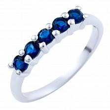 Серебряное кольцо Рашель с синтезированными сапфирами