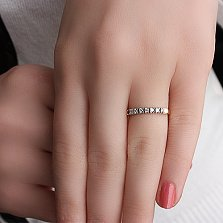 Золотое кольцо с бриллиантами Джаннет