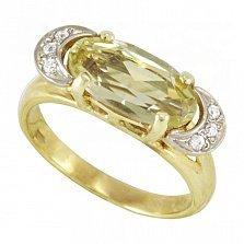 Кольцо из желтого золота Тамила с цитрином и фианитами