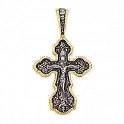 Православный серебряный крестик с позолотой и чернением 000136132