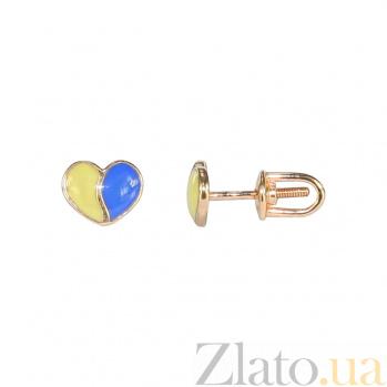 Золотые серьги-пуссеты Люблю Украину 2С220-0486