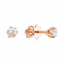 Золотые сережки-пуссеты Доротея в красном цвете с бриллиантами
