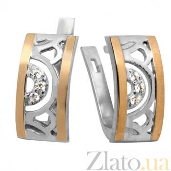 Серебряные серьги Анталия с фианитами и золотыми накладками BGS--362с