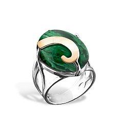 Серебряное кольцо Марья с золотой накладкой и имитацией малахита