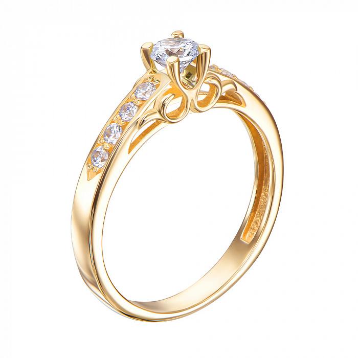 Помолвочное кольцо из желтого золота с фианитами 000130164 000130164