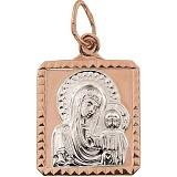 Золотая ладанка Образ Богоматери