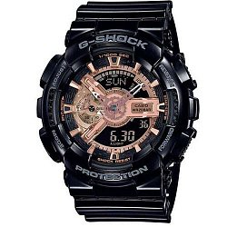 Часы наручные Casio G-Shock GA-110MMC-1AER
