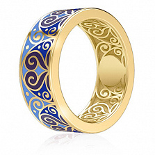 Мужское обручальное кольцо Талисман: Любви