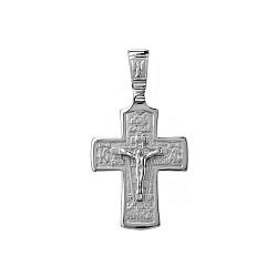Серебряный крест Небесная Защита