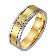 Золотое обручальное кольцо Forever and Ever с фианитом