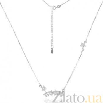 Серебряное колье с цирконием Star 000028467