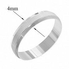 Серебряное кольцо Взаимность