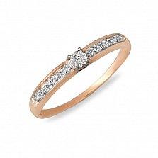 Кольцо из красного золота Француженка с бриллиантами и насечкой