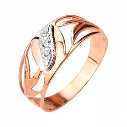 Золотое кольцо Патрисия с фианитами 000103715