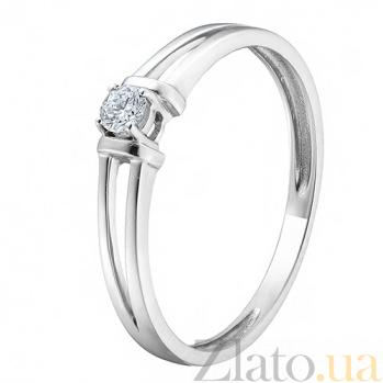 Кольцо из белого золота с бриллиантом Признание KBL--К1061/бел/брил