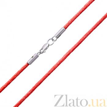 Красный шелковый шнурок Матиас с родированной серебряной застежкой HUF--5502-РШ.кр