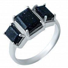 Серебряное кольцо Зарита с черным авантюрином