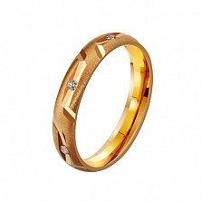 Золотое обручальное кольцо Навеки вместе с фианитами