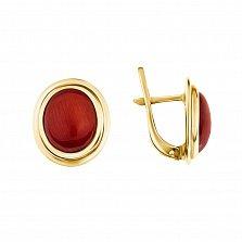 Золотые серьги Осенние краски с завальцованными красными кораллами