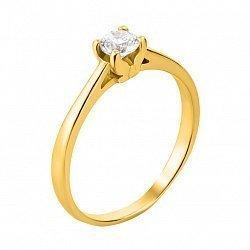 Помолвочное кольцо из желтого золота с фианитом 000130064