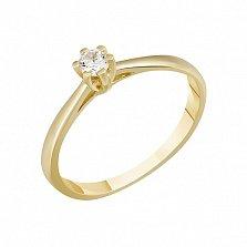Помолвочное кольцо Нежность в желтом золоте с бриллиантом