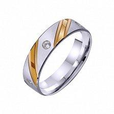 Золотое обручальное кольцо Сказка наяву с фианитом