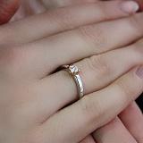 Кольцо в белом золоте Лидия с фианитом
