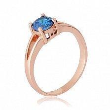 Серебряное позолоченное кольцо Мелита с фианитом цвета лондон топаза