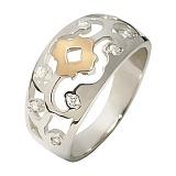 Серебряное кольцо с золотом и фианитами Валерия