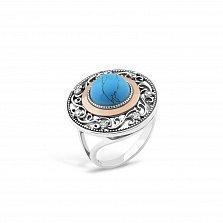 Серебряное кольцо Мэдэлин с золотой накладкой, имитацией бирюзы, фианитами и чернением