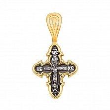 Серебряный крестик Чистота небес узорной формы с чернением и позолотой