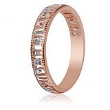 Позолоченное серебряное кольцо Вера