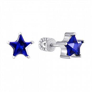 Серебряные серьги-пуссеты с синими фианитами 000124796